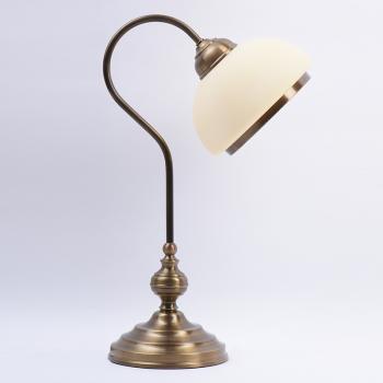Lampa gabinetowa